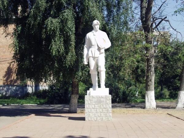 Город Донской