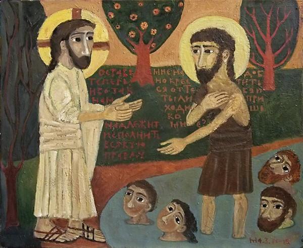 Христос приходит к Иоанну