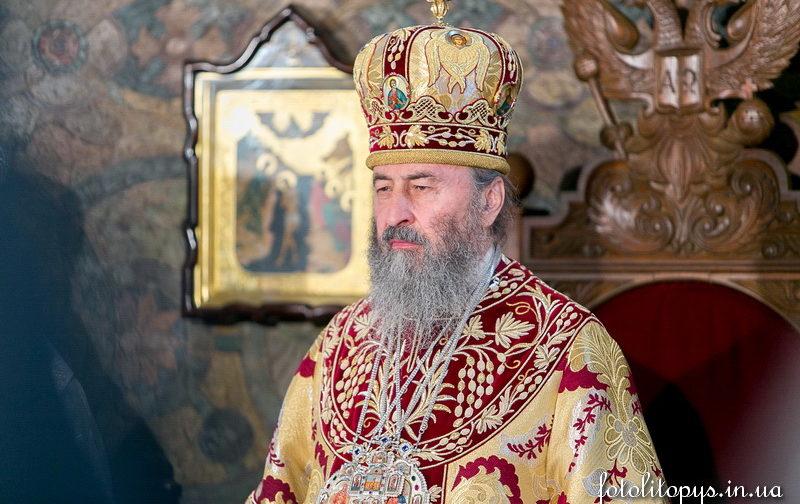 Митрополит Киевский Онуфрий: Теперь не время развлечений и веселья