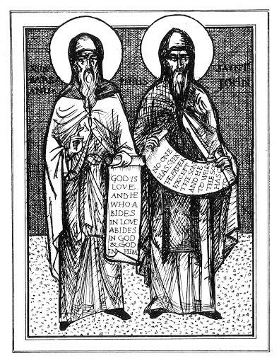 Преподобные Варсануфий Великий и Иоанн