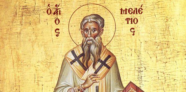 Церковь чтит память Святого Мелетия, архиепископа Антиохийского