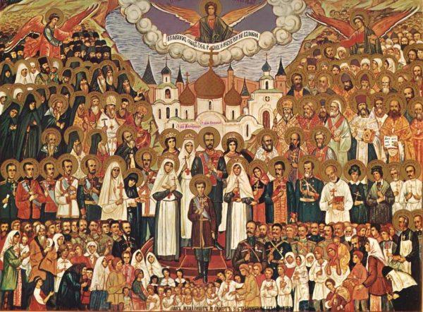 В Собор новомучеников и исповедников Русской Церкви включены новые имена