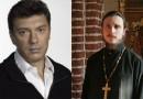 Борис Немцов: выстрел в спину