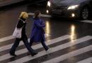 В Общественной палате предлагают повысить штрафы для пешеходов