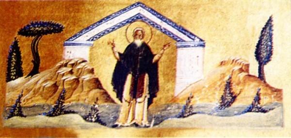 Церковь чтит память преподобного Авксентия