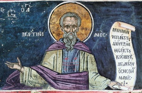 Церковь празднует память преподобного Мартиниана Кесарийского