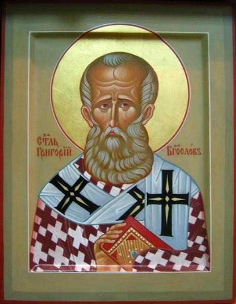 Церковь празднует память святителя Григория Богослова