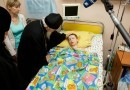 Патриарх Кирилл передал подарки детям, пострадавшим в ходе конфликта на Украине