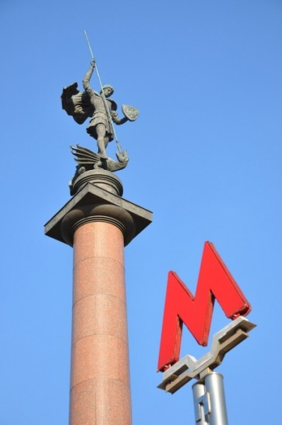 Памятник на Трубной площади. Открыт в 1994 году.  Скульптор А. А. Бичуков. Архитектор А. В. Климочкин.