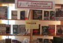 В Общественной палате предлагают провести противопожарную экспертизу всех библиотек страны