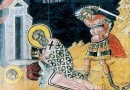 Церковь чтит память священномученика Власия, епископа Севастийского