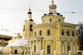 Территорию храма в центре Москвы очистят от торговых палаток