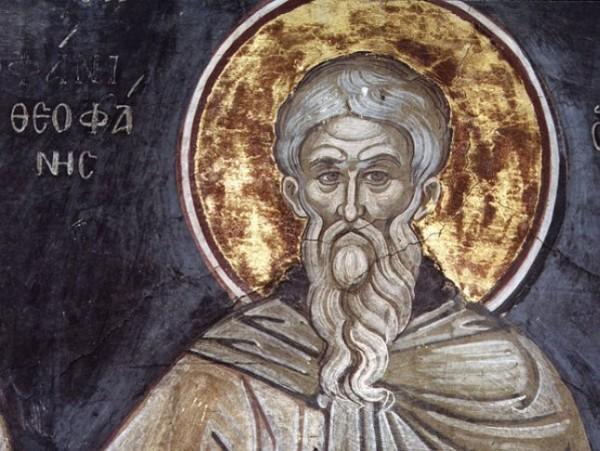 Церковь вспоминает Преподобного Феофана Исповедника Сигрианского