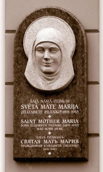 Мемориальная доска на доме, где родилась Елизавета Пиленко. Рига, улица Элизабетес, 21
