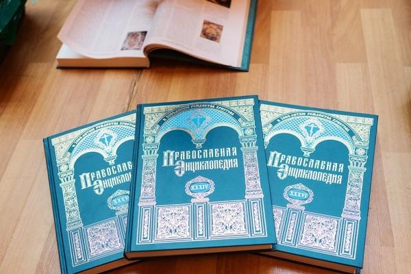 «Православная энциклопедия»: 5 томов и 18 тысяч экземпляров в год – не предел