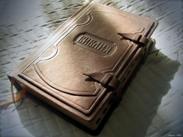Институт перевода Библии выпустил первый в истории полный перевод Нового Завета на башкирский язык