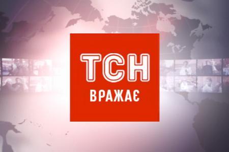 Украинская Церковь требует от телеканала 1+1 опровержения недостоверной информации о епархиях в Крыму