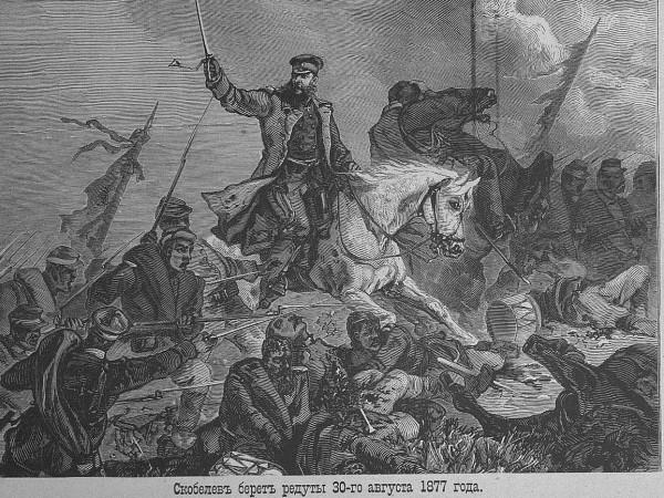 Река Осма. Август 1877 года