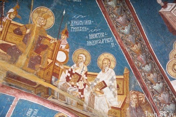 Император Феодосий Великий в окружении святителей