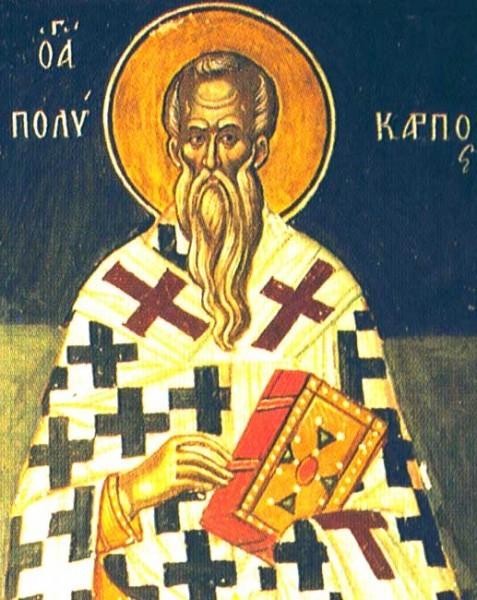 Епископ Смирнский Поликарп