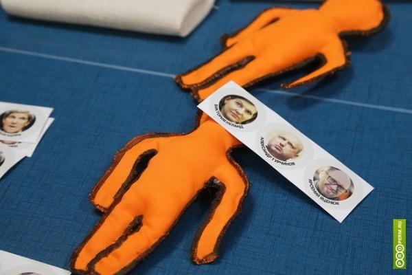 Куклы Вуду-Майдан: Вызов дьявола на дом