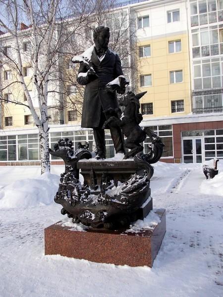 Памятник П.П. Ершову в Тобольске