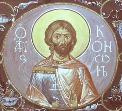 Церковь вспоминает Святого мученика Конона Исаврийского