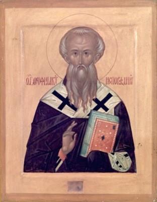 Церковь вспоминает Святого Феофилакта