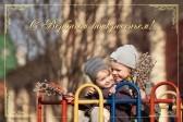открытки к Вербному воскресенью