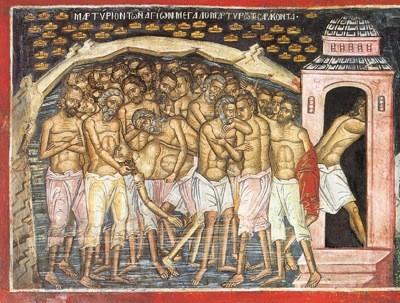 Церковь вспоминает 40 мучеников Севастийских