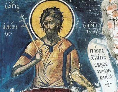 Церковь вспоминает святого Алексия, человека Божиего