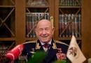 Алексей Леонов: От освоения космоса – к возрождению истории