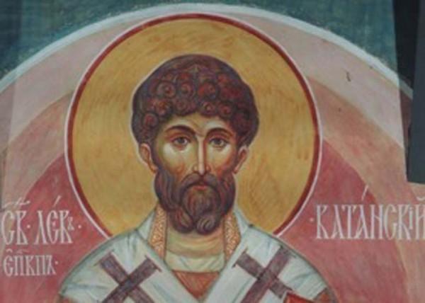Церковь чтит память святого Льва Катанского
