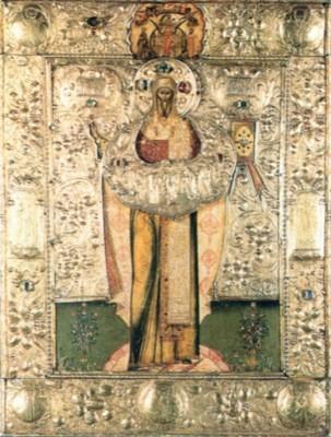 Церковь чтит память святителя Евфимия, архиепископа Новгородского