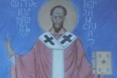 Церковь чтит память Святого Кирилла, архиепископа Иерусалимского