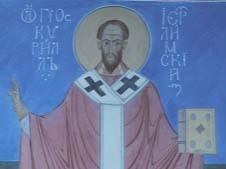 Церковь чтит память святителя Кирилла, архиепископа Иерусалимского