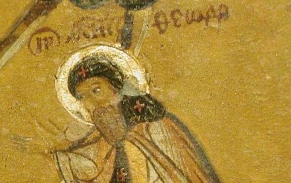 Церковь вспоминает преподобного Феодора Молчаливого, Печерского