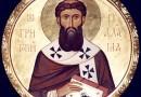 Церковь празднует память святителя Григория Паламы, архиепископа Фессалоникийского