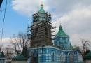 Провокаторы обвиняют храм Северодонецкой епархии в хранении боеприпасов