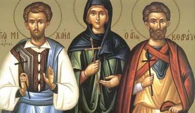 Церковь вспоминает Святого мученика Кодрата и иже с ним