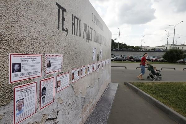 В России появится единый центр по поиску пропавших детей