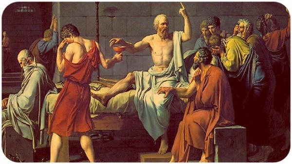 Сократ перед казнью