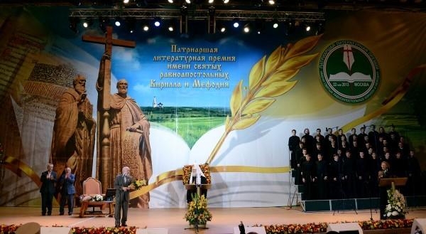 Палата попечителей утвердила расширенный список кандидатов на присуждение Патриаршей литературной премии