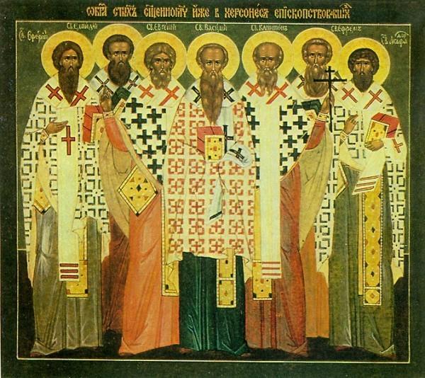 Церковь вспоминает святых священномучеников Василия, Ефрема, Евгения, Елпидия, Агафодора, Еферия и Капитона