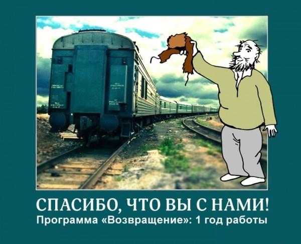 """Православная служба помощи """"Милосердие"""" за год спасла от бездомности 3 тысячи человек"""