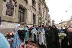 В центре Москвы открыта мемориальная доска в память о святителе Тихоне, Патриархе Всероссийском