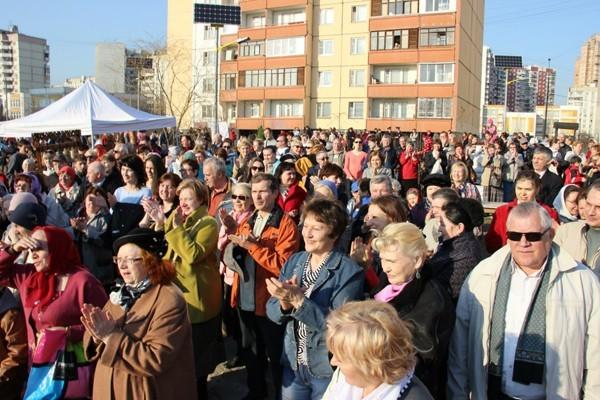 Праздник посетили более тысячи человек