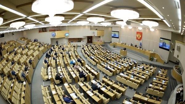 Госдума отклонила законопроект о выводе абортов за пределы ОМС