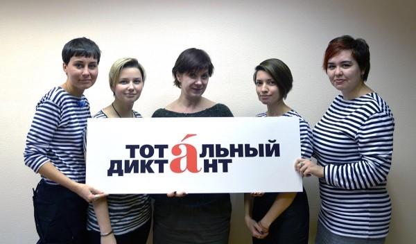 """""""Школа сделала русский язык абсолютно музейным"""""""