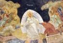 Царство Божие там, где есть Христос (+ВИДЕО)